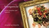 Aflevering 8: Voorgerecht: Courgetteslierten met Hiziki en garnalen en sausje van tomaatblokjes | Vitaya