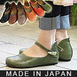 Rakuten: 3 38,000 pairs of breakthrough longtime seller ♪ natural flat casual shoes Kobe selection authorization! 0284 ★ Belle and Sofa bell originals with comfort insole- Shopping Japanese products from Japan