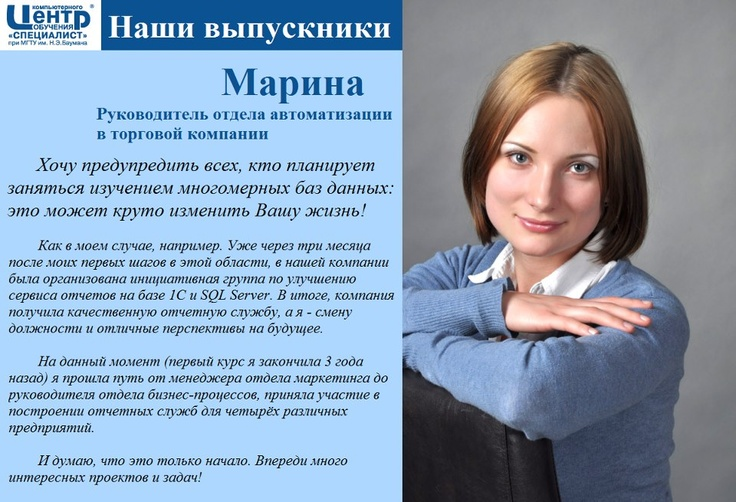 Курс по многомерным запросам, о котором говорит Марина - это что-то вроде линукса. Познакомившись с многомерными базами данных и MDX-запросами, вы либо не сможете без них дальше жить, либо до конца своей жизни будете обходить эту технологию за километр.    Принять вызов можно здесь: http://www.facebook.com/events/246581442152240/