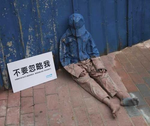 """Transparent homeless children """"Don't Ignore Me"""" campaign in China. S)"""
