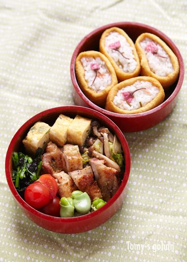 Japanese Bento Boxed Lunch 桜稲荷弁当