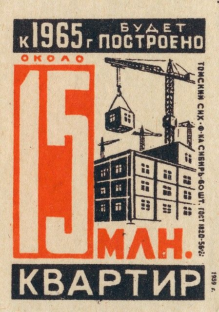 Matchbox Label                                                                                                                                                                                 More