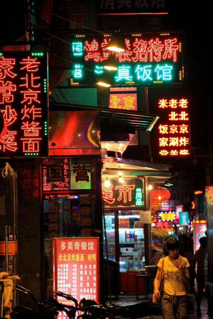 The Delightfully Dark Velvety Ecclectic World [] #Hongkong #Guangzhou #Kowloon