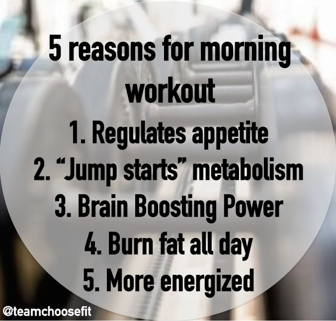 benefits of excercise in the morning The top 10 benefits of regular exercise written by arlene semeco, ms, rd on february 10, 2017 exercise is defined as any movement that makes your muscles work and requires your body to burn calories.