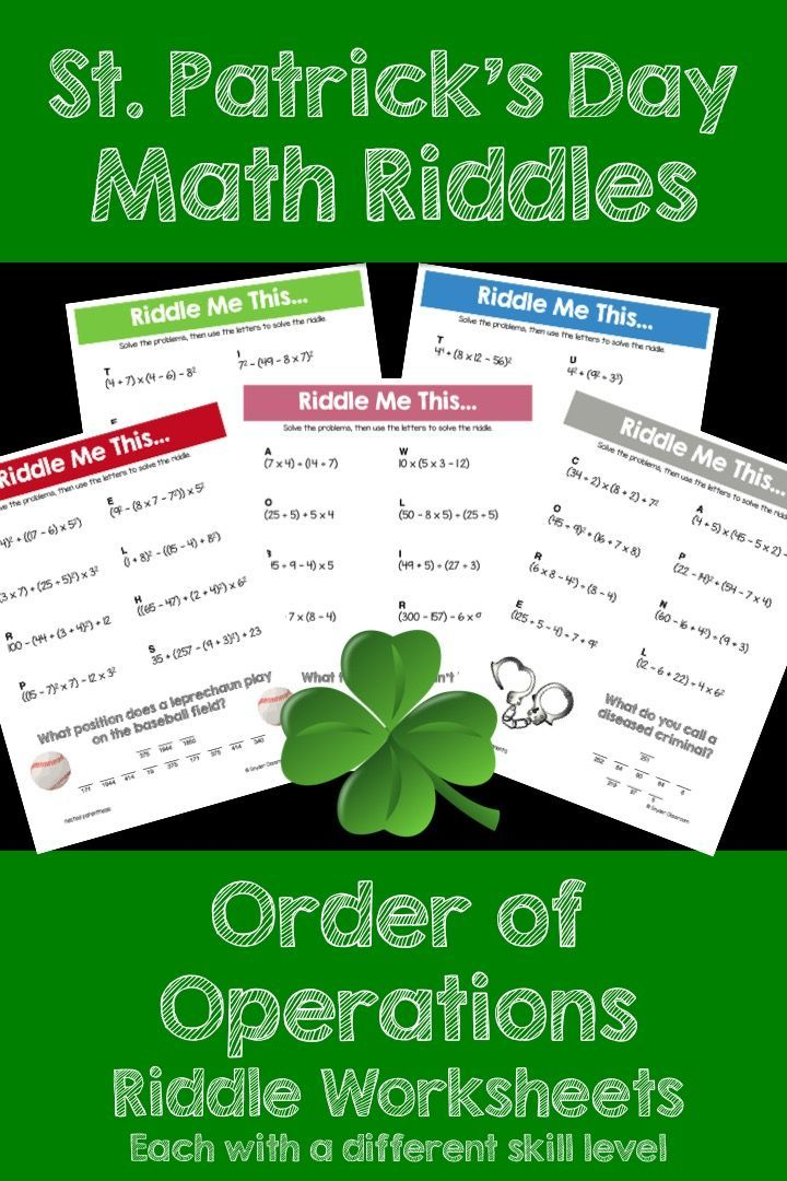 Make Order of Operations FUN this St. Patrick's Day! This activity is full of computation practice. The students also have a goal of solving a riddle at the end. It is a great way to combine fun and learning! The Pack includes 5 different riddle worksheets at varying levels.