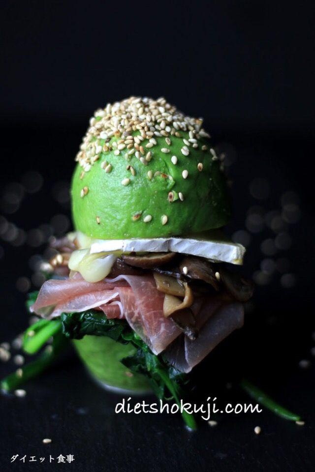 ミラ's dish photo 生ハムとブリーチーズのアボカドサンド   http://snapdish.co #SnapDish #レシピ