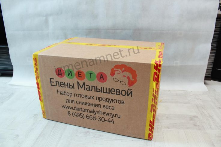 Фотографии посылки и всех продуктов набора диеты Елены Малышевой