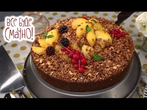 1 место: Овсяно-маковый торт — Все буде смачно. Сезон 4. Выпуск 43 от 26.02.17 - YouTube