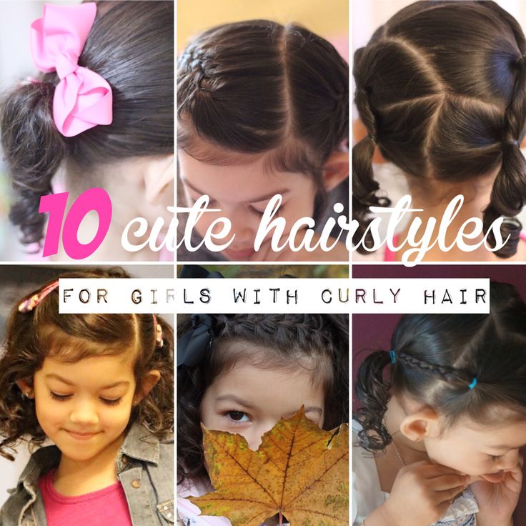 10 Cute Hairstyles for Little Girls with Curly Hair
