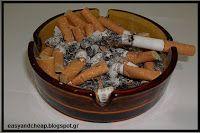 Πώς μπορούμε να καθαρίσουμε την ατμόσφαιρα του σπιτιού μας από τις άσχημες μυρωδιές του τσιγάρου;