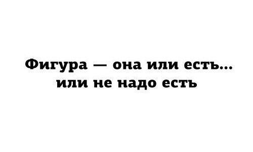 Вот именно!!!