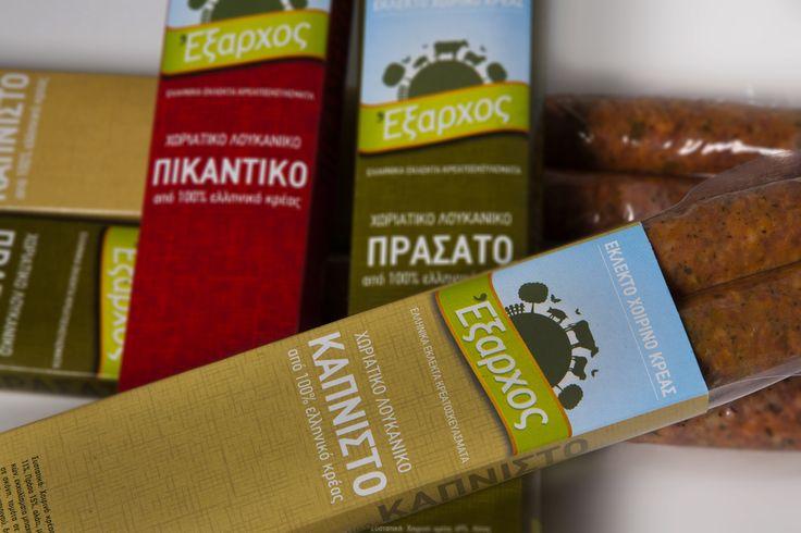 ΕΞΑΡΧΟΣ | packaging for sausage