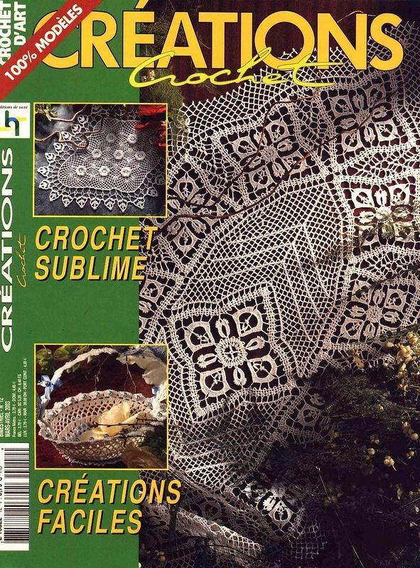 Мини-журнал: Crochet Creations №12,13 - Вяжем сети - ТВОРЧЕСТВО РУК - Каталог статей - ЛИНИИ ЖИЗНИ