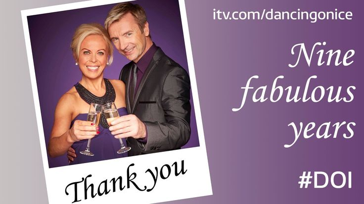 Thank you Torvill and Dean...