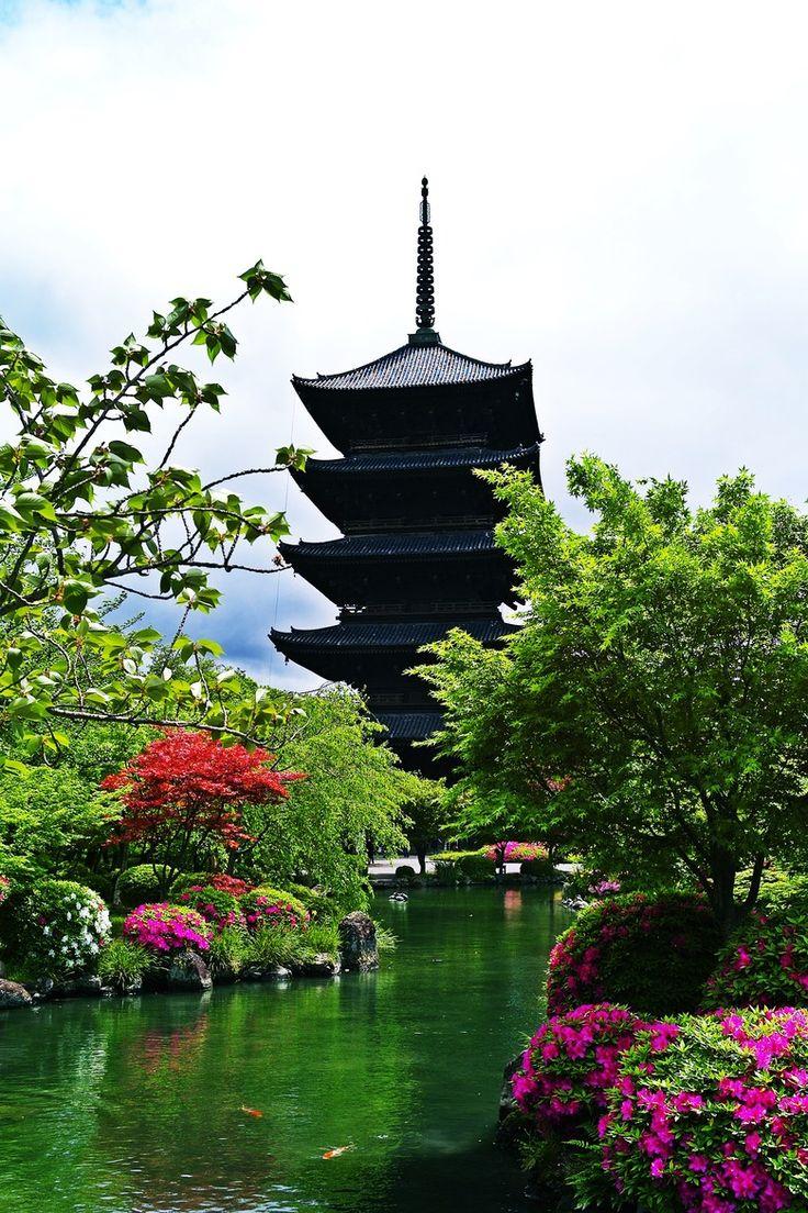 # Kyoto   Japan