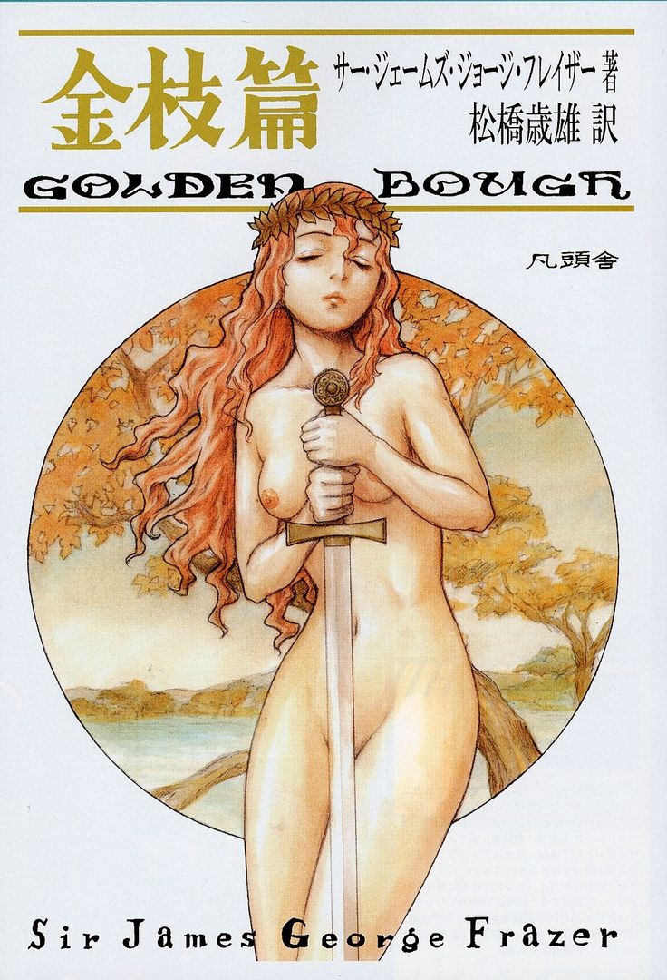 """The """"Golden Bough"""", an important novel outlining the entire mythos of the winged maiden descending from the sky and choosing the ground dwelling boy. Their genuine love is said to open the gates of Neverland."""