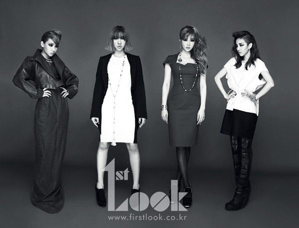 summaryarticle fashion id look magazine korea august 2012 minzy cl bom dara 11 things loves descriptionchasing trends and setting trends