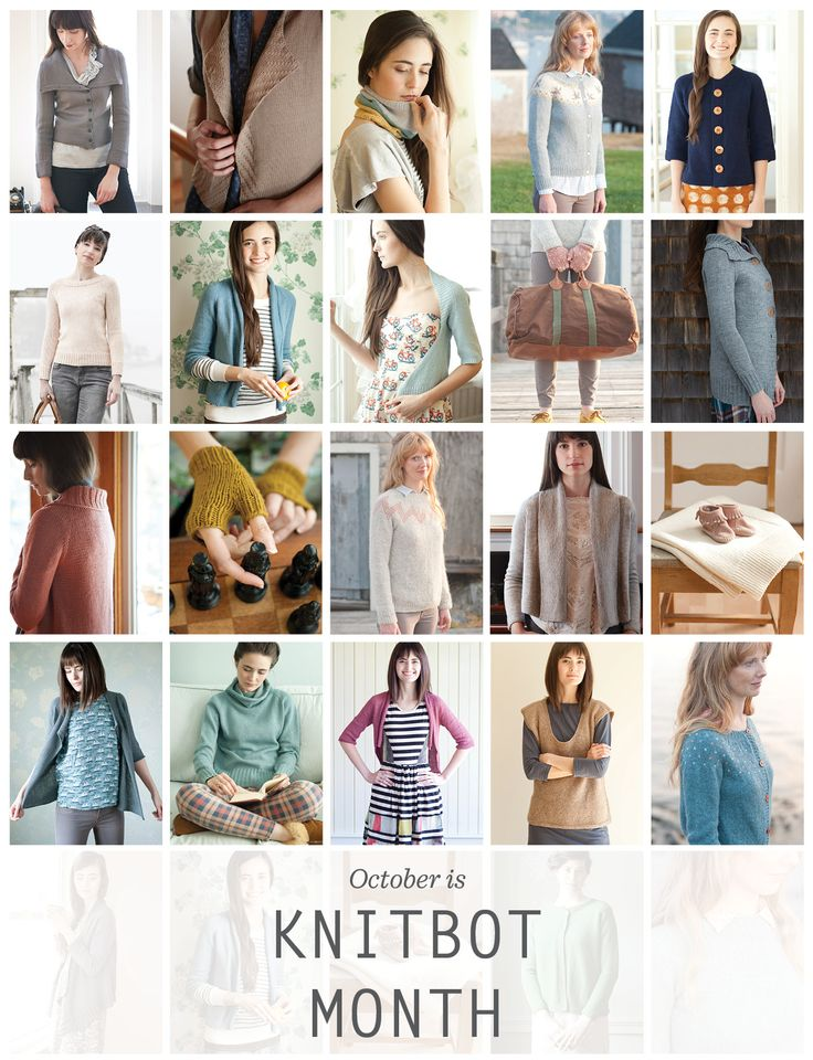 Knitbot Month is here and we have a Pinterest giveaway! Repin this image for a chance to win a copy of Knitbot Linen, plus 4 skeins for the Point of View vest (one of the lovely patterns in the book). Good luck! Make sure to visit our blog for more info about Knitbot Month!  Update: The lucky winner of our giveaway is Melanie P-L - congrats!