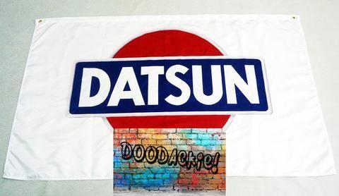 Datsun Logo Banner Flag - White