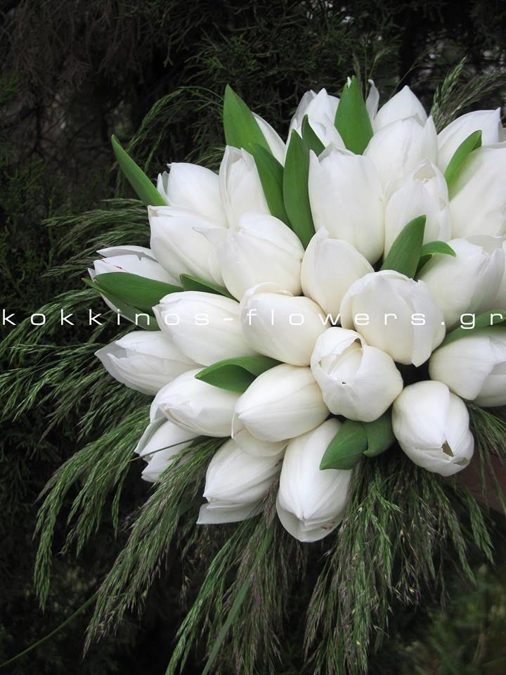 Νυφικό μπουκέτο - Bridal bouquet