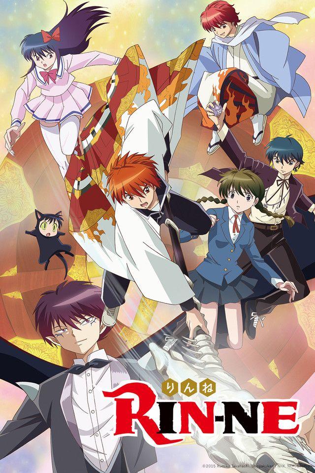 Anime adaptation of Rumiko Takahashi's Rin-ne. http://www.crunchyroll.com/rin-ne