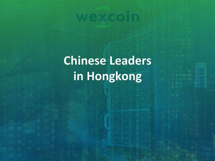 Wexcoin webinar