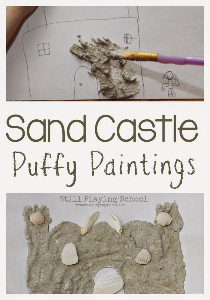 Sand Castle Puffy Paint Recipe for Fun Summer Art for Kids from Still Playing School