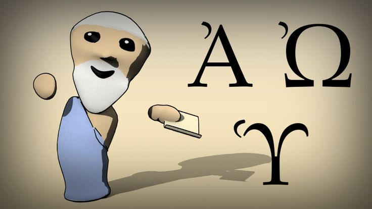 The day the Greeks invented vowels - History of Writing Systems #8 (The Alphabet) - YouTube