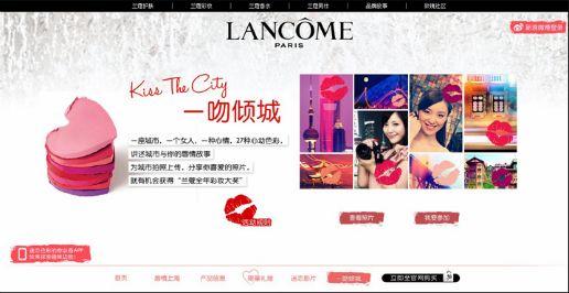 Digital in China: Lancome, Mobile, Six God | Labbrand Brand Innovations