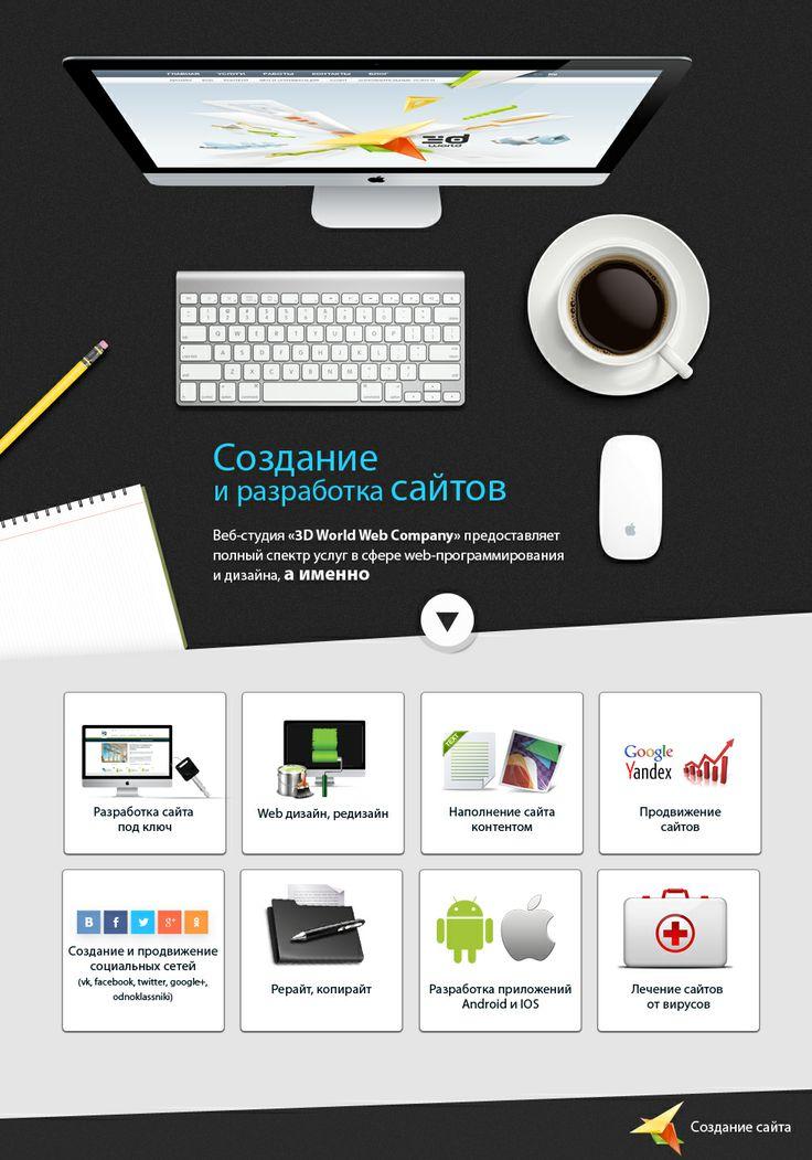 Разработки продвижения web сайтов вывод в топ google Ясная улица (деревня Ямонтово)