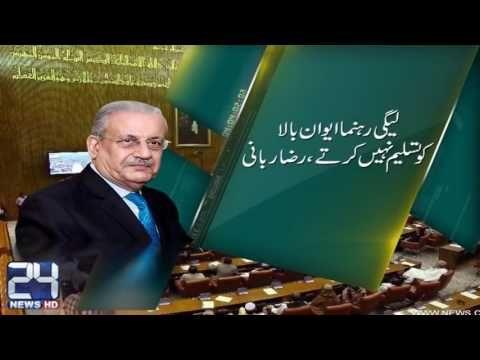 Asif Ali Zardari and  Bilawal support Raza Rabbani - https://www.pakistantalkshow.com/asif-ali-zardari-and-bilawal-support-raza-rabbani/ - http://img.youtube.com/vi/-r7o43Jsk78/0.jpg