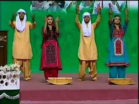 14 August Pakistan Day - Rahay Salaamat Pakistan - Flag Hoisting Ceremon...