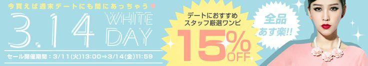 【楽天市場】JS FASHION -JSファッション- パーティーにも、ディリーにもOK♪ドレス通販|ENJOY人とは違う自分STYLE