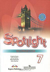 Английский язык. 7 класс. Рабочая тетрадь / Spotlight 7: Workbook