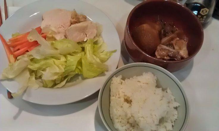 ハムブログ: ブリ大根と冷たいチキンのサラダ。ブリ大根は解凍が間にあわなかったので凍ったまま下茹でをした。