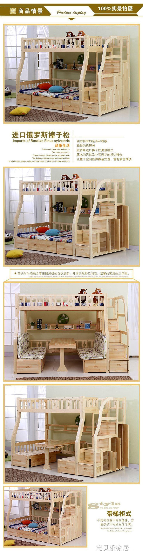 Бесплатная доставка древесины двухъярусная кровать для детей, чтобы узнать уровень картина слоем двухъярусная кровать компьютерный стол 1 м 1,2 м 1,5 Taobao