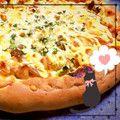 cookpad pizza dough