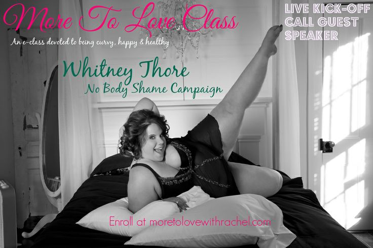 More To Love Class live call with creator of FAT GIRL DANCING, Whitney Thore. Registration open until Feb 2.  #plussize #fashion #curvy #confidence #bodyimage