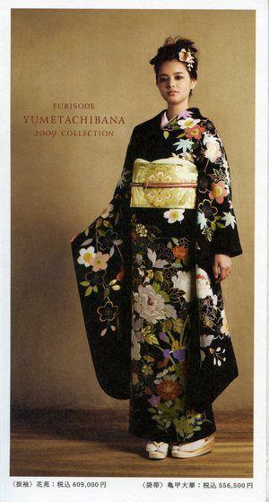 Furisode 振袖 / chiso 千總(2009年)