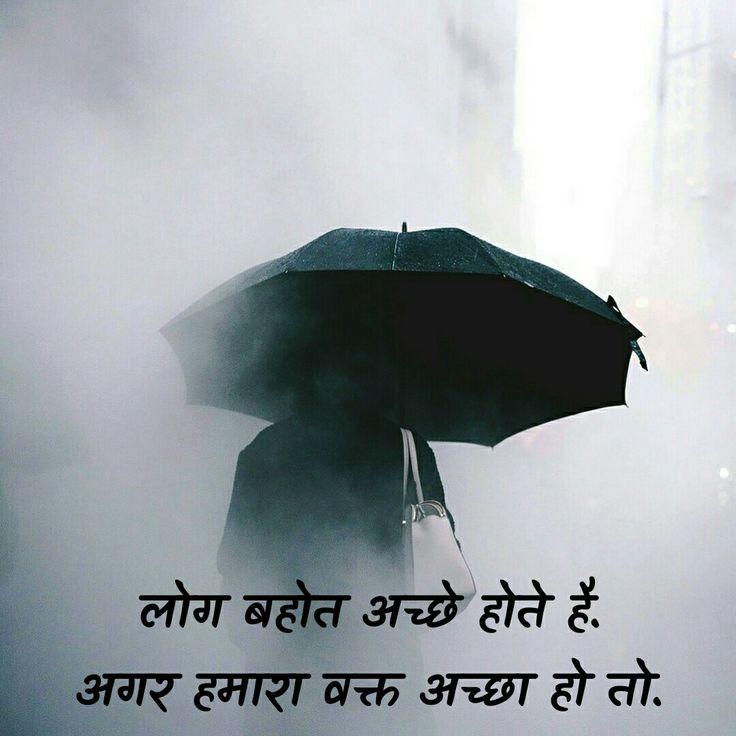 Log bahot achhe hote hai #people #good #times #fortune #love