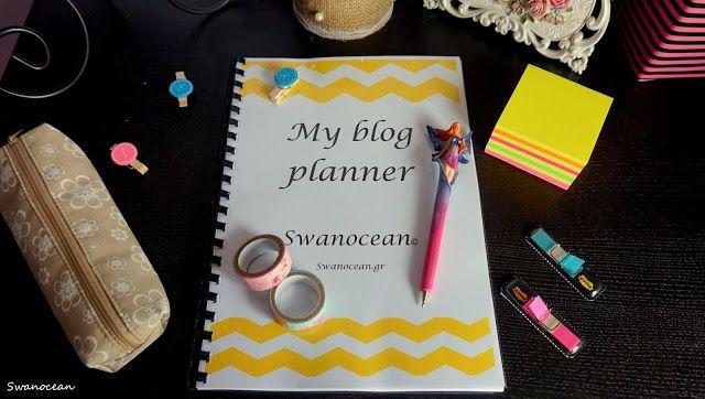 Blog planner 2016-Ημερολόγιο μπλογκ 2016