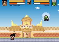 Juegos Dragon Ball Z.es - Juego: DBZ Devolution - Jugar DragonBall Z Kai GT Gratis Online
