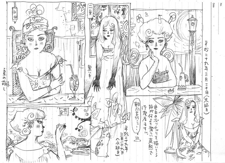 THE SEIJI pencil Diary20170330 girl art drawing illustration
