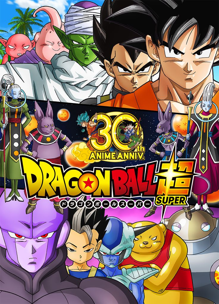 dragon ball z 720p