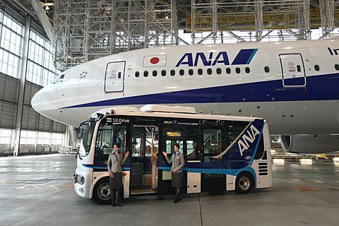 ANAとソフトバンク&SBドライブ、羽田空港で自動運転バスによる実証実験開始 - Car Watch