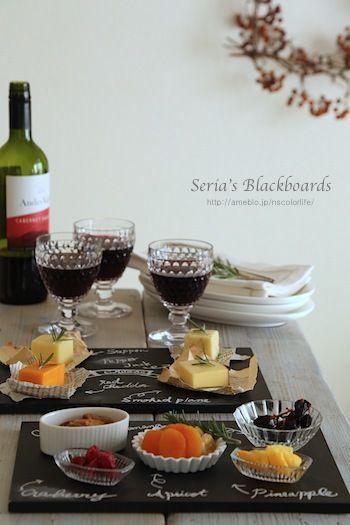 木製や陶器ではなく、黒板ボードをお盆に見立てたテーブルコーディネートです。一つ一つ豆皿に乗せて説明書きを添えて…優しくおしゃれなワインパーティーなどにもってこいのアイデアですね。