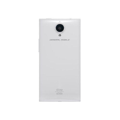 General Mobile Discovery Elite Beyaz 32 GB Cep Telefonu (Distribütör Garantilidir) :: indirimkelebegi.com