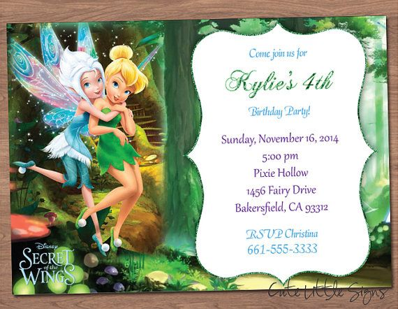 202 best images about invitations on pinterest | birthday party, Party invitations