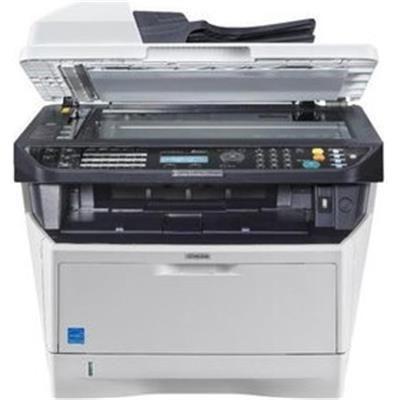 Fotokopi Fiyatları | Fotokopi Makinesi Fiyatları | Fotokopi Satış Fiyatları