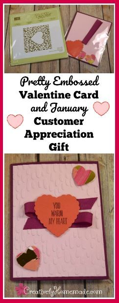This beautiful embossed heart card is simple to make and would be perfect for Valentine's Day, an anniversary, or a February birthday. Learn how to get the Sweetheart embossing folder and the card kit to make this card absolutely free. handmade valentine card | diy valentines | valentines day card ideas